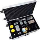 ESK-1静电检查套件