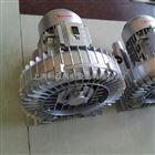2LB530-AH26-1.6KW岳阳吸料机设备专用利政漩涡高压鼓风机原装现货品质承诺