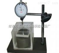 岩石侧向约束膨胀率试验仪、自有膨胀率价格