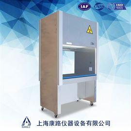 BHC-1300IIA/B2生物安全柜|二级生物安全柜