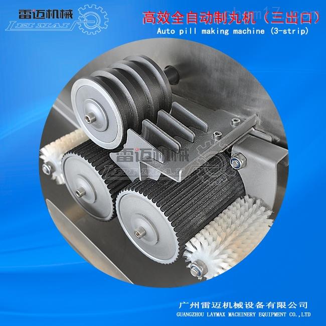 全不锈钢全自动制丸机三条出条