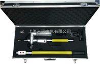 HB-HC A16型绝缘子憎水性带电检测装置