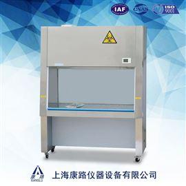 BSC-1600IIA2单人、双人二级生物安全柜