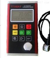 TT140A便携式超声波测厚仪