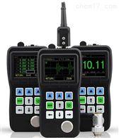 UG-A10超声测厚仪  厂家直供