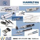 哈美顿 Hamilton 700系列 微量进样针 注射器