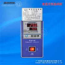 KX-35AS数显电热鼓风不锈钢内胆物料恒温烤箱