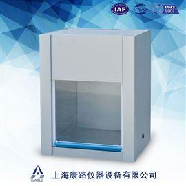 VD-650桌上式工作台,超净工作台,净化工作台
