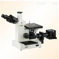 TSGC2J-3KVA系列金相显微镜【TMR1700】