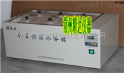 HH-6雙排六孔恒溫水浴鍋價格