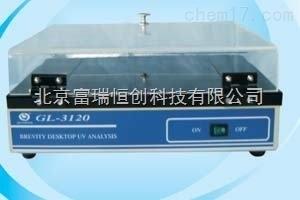 北京富瑞恒创科技有限公司