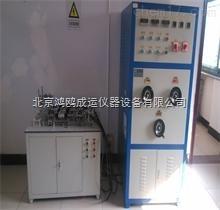 电器负载柜及寿命试验机