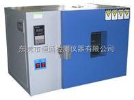 HT-2050恒溫干燥箱