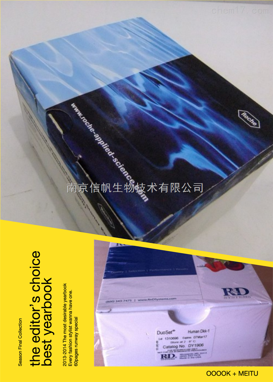 gp)elisa试剂盒