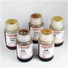 CONOSTAN D3,D12,D19系列油中金属标准