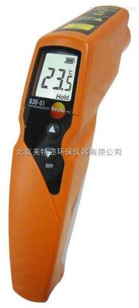 德图testo 830-S1便携式红外线测温仪价格