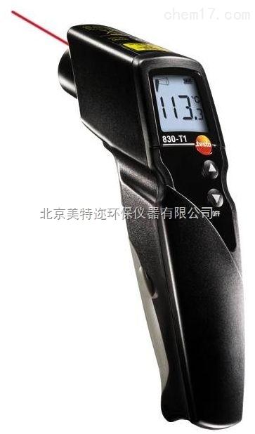 德图testo 830-T1手持激光测温仪