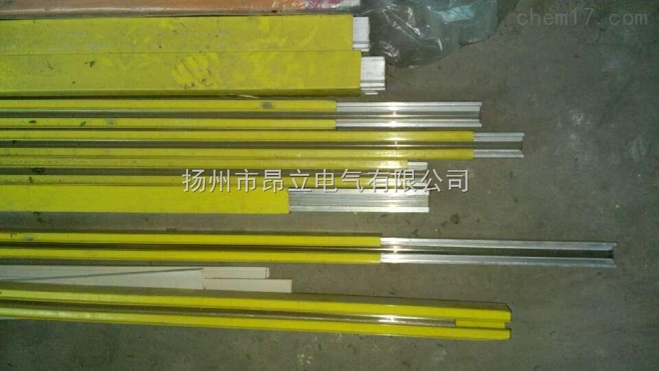 H型单极组合式滑触线