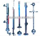 上海磁性浮球液位计厂家