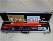 YSB887数字高压无线核相仪