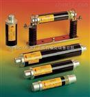西霸SIBA高压熔断器可提供出货证明