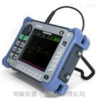 日本品牌EPOCH 650超声波探伤仪有现货