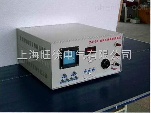 ZJ-5S绕组匝间冲击耐电压测试仪