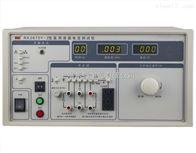 RK2675Y医用泄漏电流测试仪