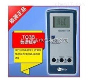 TG3B(免电池)数显相序 电压表 相位表