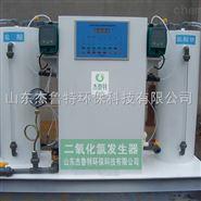 高纯型二氧化氯发生器厂家批发