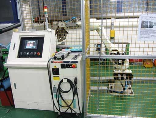 意大利AFFRI 自动化硬度测量方案