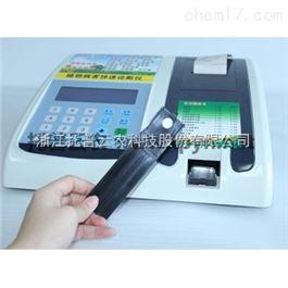 TPH-II托普云农农作物病毒检测仪|专业|原理|品牌