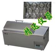 ZHWY-110X50往复式智能水浴恒温摇床