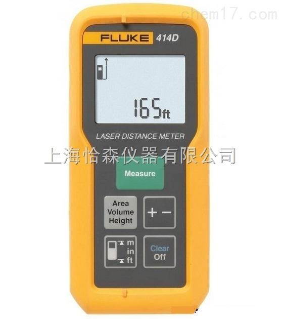 Fluke(福禄克)414D激光测距仪