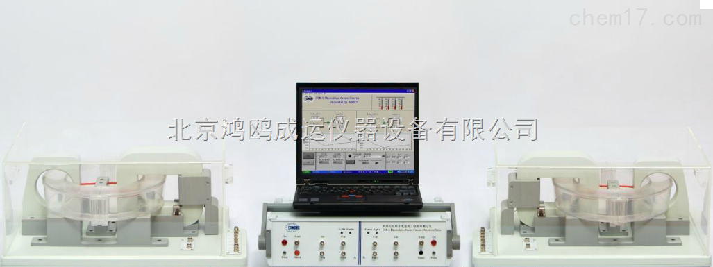 CCR2 无电极水泥混凝土电阻率测定仪