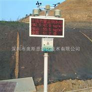 东莞建筑工地扬尘噪声视频监控系统