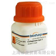 酶和辅酶类试剂:胶原酶V型/CollagenaseV现货