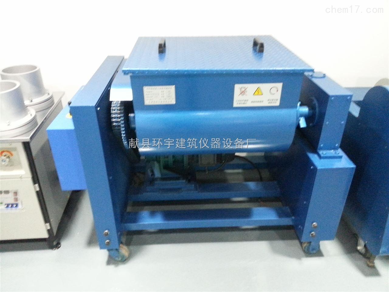 hjs-60型混凝土双卧轴搅拌机