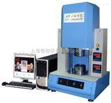 HY-2000D無轉子硫變儀、上海硫化儀、橡膠硫化儀、橡膠硫化儀