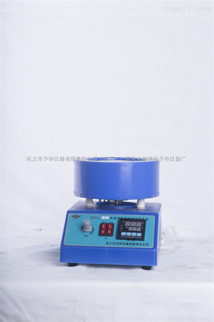 SZCL-2智能控温磁力搅拌器(智能控温,电热套加热,控温精度高,双传感器控温)