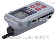 mahr便携式粗糙度仪的数据线多少钱一根