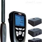 MP112S法国KIMO MP112S 精密型差压仪