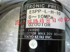 东京计器 TOKYO-KEIKI 电子式压力开关