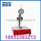 长期批发石蜡针入度测定器 可设定针入度时间 GB/T4985测定仪