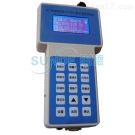 SN-F603TSP全尘浓度检测仪/手持式激光粉尘仪(TSP单测)