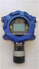 SN-G系列固定式防爆氣體檢測儀