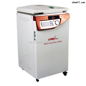 LT-CPS50C立式压力蒸汽灭菌器