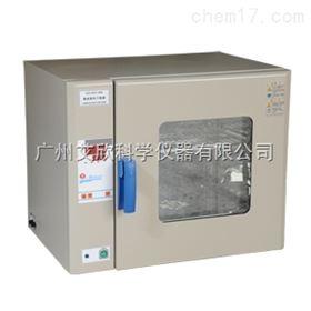 GZX-9030MBE上海博讯鼓风干燥箱