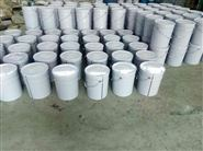 OM-5防腐涂料 OM烟囱防腐专用涂料