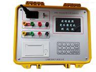 HTBC-H全自動變比組別測試儀